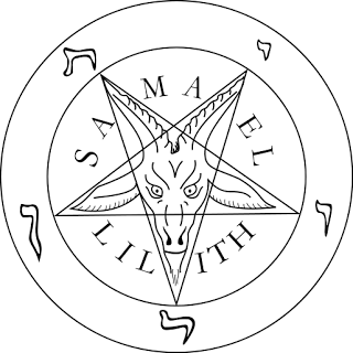 File:Seal of Baphomet.png